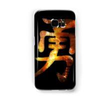Brave Kanji Samsung Galaxy Case/Skin