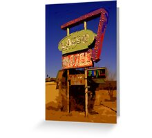 Lasso Motel -- Route 66 Greeting Card