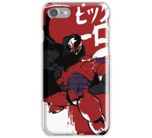 Big Hero! iPhone Case/Skin
