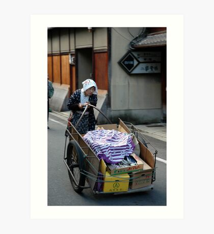 The olden days alive in Kyoto Art Print