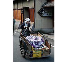 The olden days alive in Kyoto Photographic Print