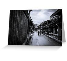 Takayama Greeting Card