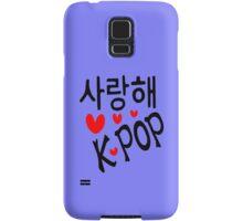 I LOVE KPOP in Korean language txt hearts vector art  Samsung Galaxy Case/Skin