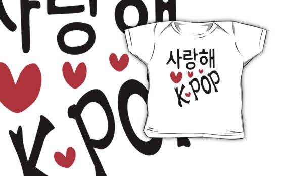 how to write i love u in korean