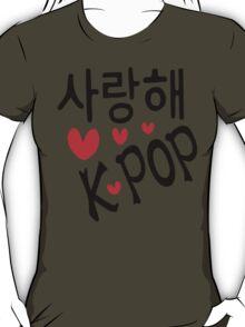I LOVE KPOP in Korean language txt hearts vector art  T-Shirt