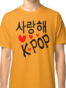 I LOVE KPOP in Korean language txt hearts vector art  Classic T-Shirt