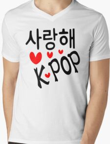 I LOVE KPOP in Korean language txt hearts vector art  Mens V-Neck T-Shirt