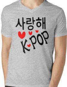 I LOVE KPOP in Korean language txt hearts vector art  Mens V-Neck T-Shirt