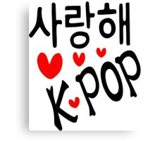 I LOVE KPOP in Korean language txt hearts vector art  Canvas Print