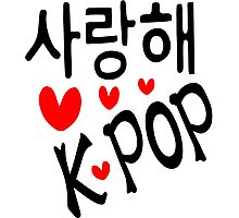 I LOVE KPOP in Korean language txt hearts vector art  Photographic Print