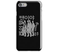 KPOP Fan from Australia in Korean  iPhone Case/Skin