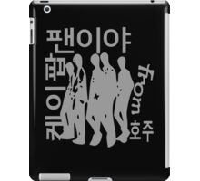 KPOP Fan from Australia in Korean  iPad Case/Skin