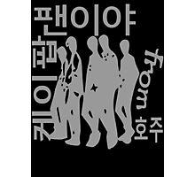 KPOP Fan from Australia in Korean  Photographic Print