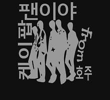 KPOP Fan from Australia in Korean  Unisex T-Shirt