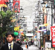 Autumn in Japan:  Backstreet Business Sticker