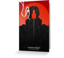 Cowboy bebop - Jet Black Greeting Card