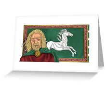 King Theoden Greeting Card
