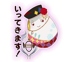 Humpty from Alice in The Country of Hearts by DanielleIsBatma