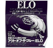 E.L.O. Japan Poster
