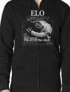 E.L.O. Japan Zipped Hoodie