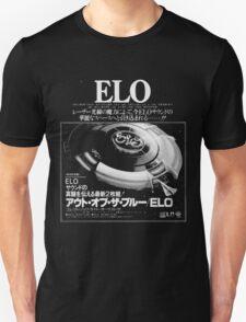 E.L.O. Japan T-Shirt