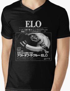 E.L.O. Japan Mens V-Neck T-Shirt