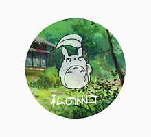 My neighbor Totoro! - My friend Unisex T-Shirt