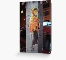 Wheat paste NYC series  Greeting Card
