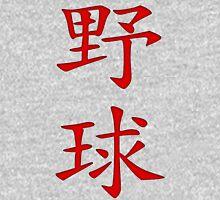 Baseball Kanji RK Long Sleeve T-Shirt