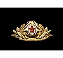 USSR army officer badge Photographic Print