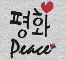 Peace in Korean and English txt vector art One Piece - Long Sleeve