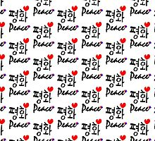 Peace in Korean and English txt vector art by cheeckymonkey