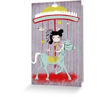 Carousel ribbon striped lighting bugs colorful whimsical streaks magic ride doll print Greeting Card