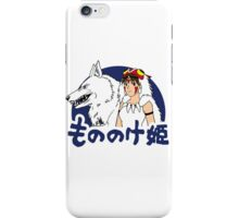 A princess and her wolf iPhone Case/Skin