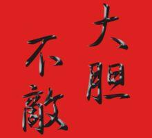 Fearless Kanji BK by kanjitee