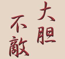 Fearless kanji RK by kanjitee