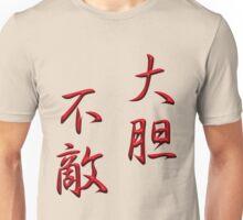 Fearless kanji RK Unisex T-Shirt