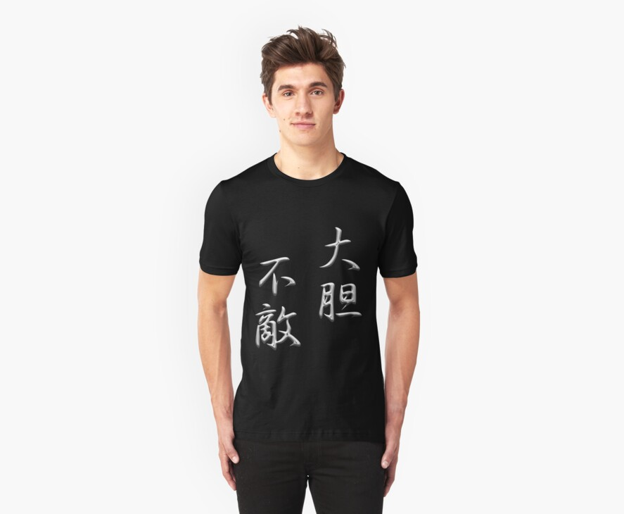 Fearless kanji WK by kanjitee