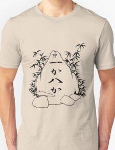 All or nothing kanji stone  Unisex T-Shirt