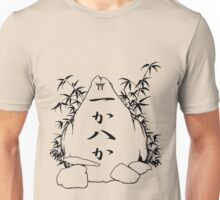All or nothing kanji stone  Unisex T-Shirt