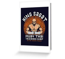 Muay Thai Camp Greeting Card