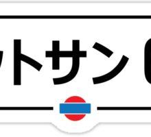 Datsun 610 Plate Sticker