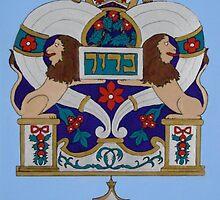 Torah Shield by Shulie1