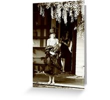The Skirt Greeting Card