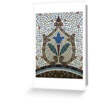 Mosaic Beauty Greeting Card