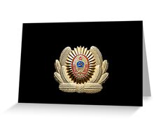 USSR officer cap badge Greeting Card