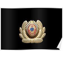 USSR officer cap badge Poster