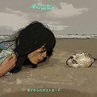 'ENCOUNTER OF OCEAN' image based on 'Ocean' Nuno-felt garment ('Postcard from Sachiko' series)  by SachikoKotaka