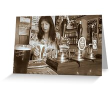 A Perfect Pint! Greeting Card