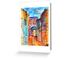 Israeli Fuse Box Greeting Card